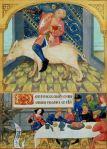 Heures Poitiers, Gourmandise et Berith, 1475